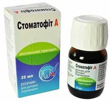 Стоматофіт