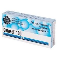 Цефасель
