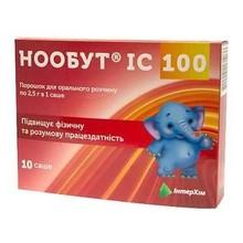 Нообут ic 100