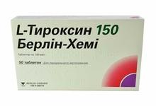 L-тіроксин