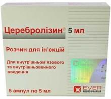 Церебролізин