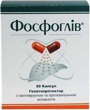 Фосфоглів