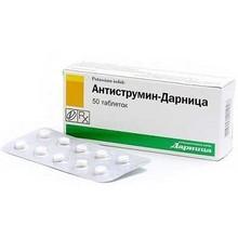 Антиструмін