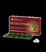 Беластезин