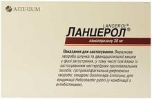 Ланцерол