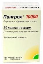 Пангрол 10000