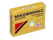 Мікожинакс
