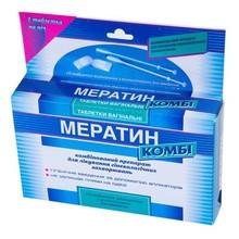 Мератин комбі
