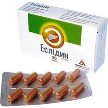 Еслідин