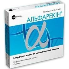 Альфарекін